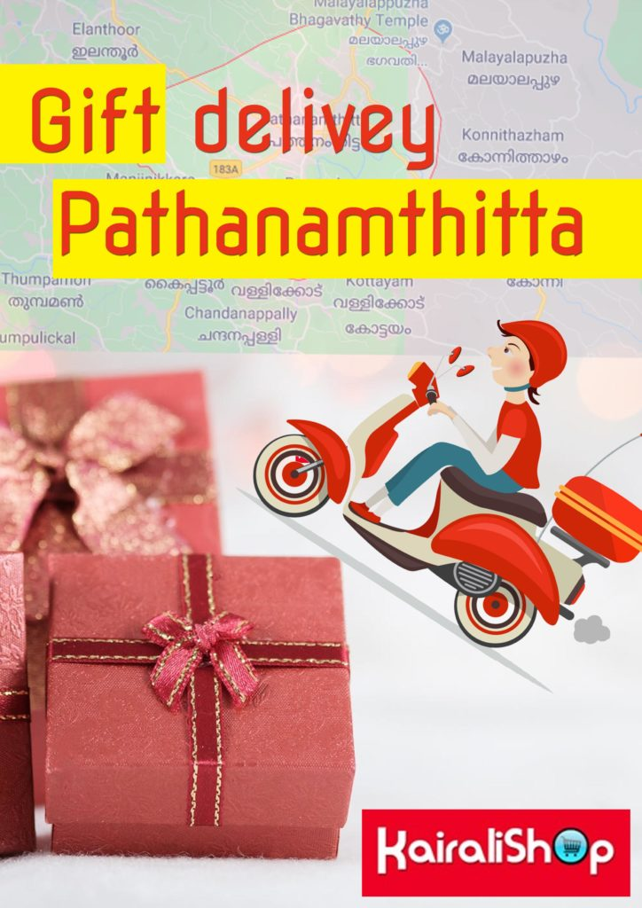 gift delivery in pathanamthitta